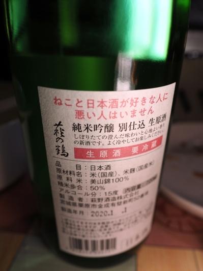 P2080095