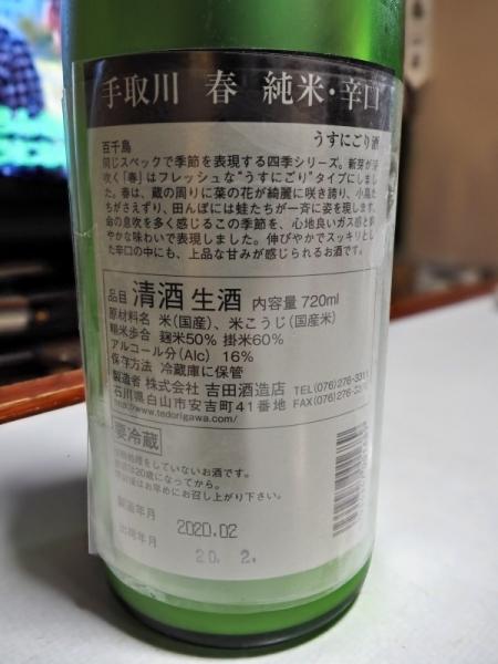 P6200060