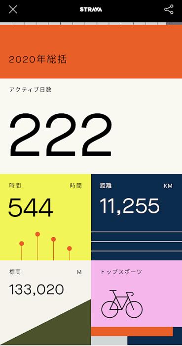 Screenshot_20201231212511